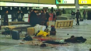 zz june 1985 frankfurt bomb zz